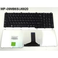 Клавиатура для ноутбука Toshiba C650, C650D, C655, C655D, C660, C660D, L650, L650D, L655, L655D, L670, L670D, L675, L675D, L750, L750D, L755, L755D RU Black (9Z.N4WSV.00R)