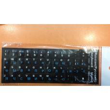 Купити  Наклейки на клавіатуру (російська-англійська)