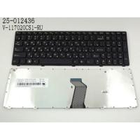 Клавиатура для ноутбука Lenovo G570, G575, G770, G780, Z560, Z565